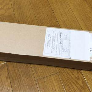 Apple Watch Series 5 が届いたよぉ~