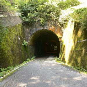 不気味なトンネル 小畑隧道コース