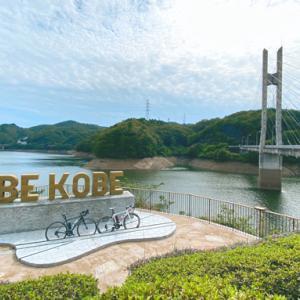Go To KOBE パート2