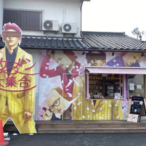 小野市に出来た「イケメン大集合」高級食パン買ってきた