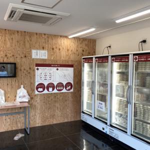 姫路 みゆき通りと2号線角に出来た24時間無人直売所 餃子 雪松で餃子を買ってきた♪