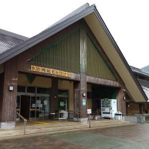 湯西川温泉の観光センター「湯西川水の郷」で日帰り温泉。お肌つるつる美肌の湯!【栃木県日光市】