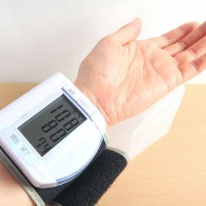 手首式血圧計で毎日血圧を測っています【買ってよかったもの】