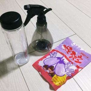 消臭スプレーを手作り!ミョウバンと水で簡単!作り方・使い道は