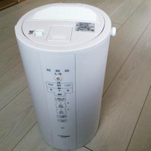 赤ちゃんの乾燥がひどい…ので、スチーム式加湿器を購入しました!