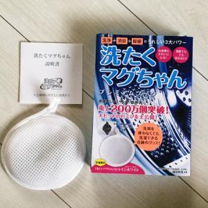 購入品&リピート品~TV関連、洗濯、日用品など(7月)