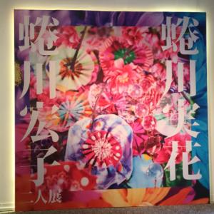 蜷川実花・蜷川宏子二人展(福井)へ行ってきた。