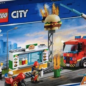 LEGO CITY ハンバーガーショップの火事