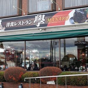 熊谷市広瀬のレストラン學