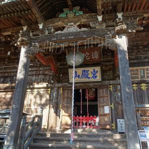吉見観音安楽寺を散策