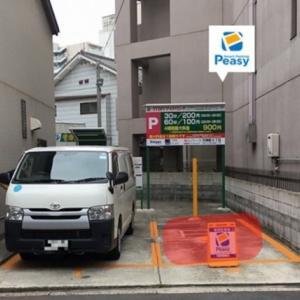 駐車場アプリPeasyの使い方を初心者の為に力説してみた!