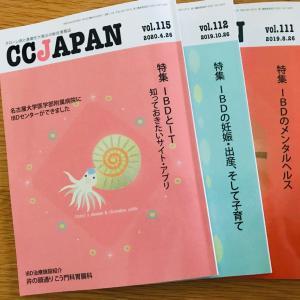 CC JAPAN