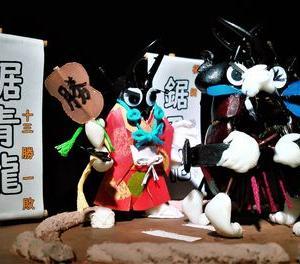 【第4回 月夜野ジオラマ杯】クワカブジオラマ写真コンテスト投票スタート