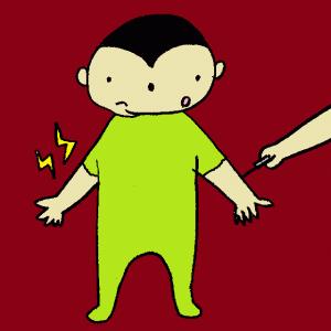王様と鍼の刺し方 3