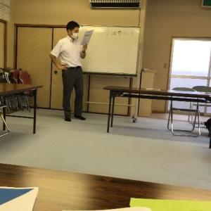 インボイス講習会に行ってきました
