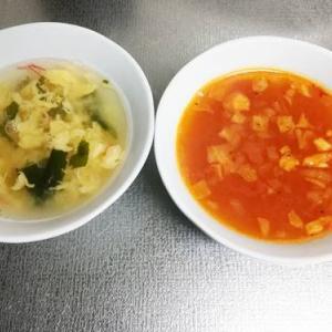 一杯の贅沢、フリーズドライで簡単スープ