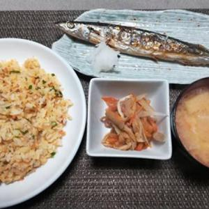 冷ご飯で貧乏焼き飯と、休日の体の変化