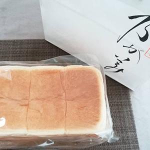 大人気「乃が美」の生食パンが美味しい!