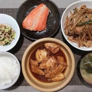 休日の質素ながらも健康的な晩御飯
