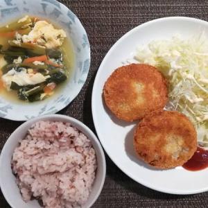 雑穀米とカボチャとポテトのコロッケ