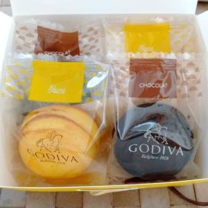 ゴディバのドーム型バームクーヘン ショコラ&柚子が美味しい