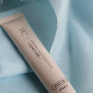 【節約】化粧品を安くお得に買うなら『ロハコ』のアウトレットがおすすめ!