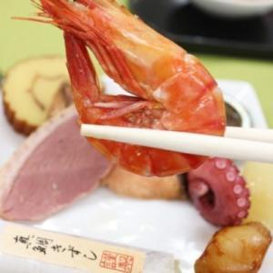 『博多久松』通販で人気のおせちを食べてみた。口コミや評判は本当なのか?【2020年版】