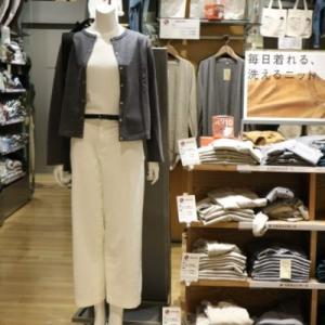 無印良品週間で買いたい洋服*新商品のトップスおすすめ【5選】
