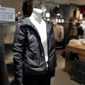 無印良品のダウンコート&ジャケットの口コミレビュー!2019年モデルは買いなのか?