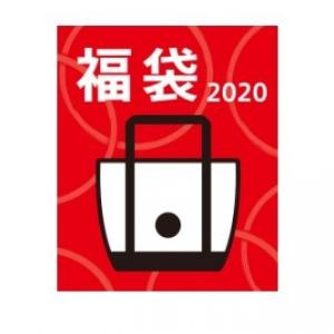 スターバックス 福袋2020年のネット抽選申込み方法★オンライン引換え店登場