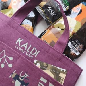 カルディ『福袋2020』人気の食品福袋&もへじのネット抽選申し込み方法を解説