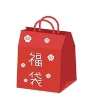 伊勢丹百貨店の初売りで販売される『福袋』をネタバレ【福袋・セール情報】