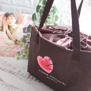 【雑誌付録口コミ】glow(グロー)2020年3月号は高級ショコラティエコラボのショッピングバッグ