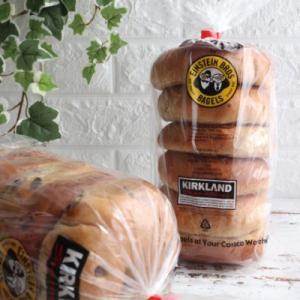 コストコで人気のベーグルを通販でお取り寄せしてみた。送料無料・焼き立て当日発送のベーグル実食レポ!