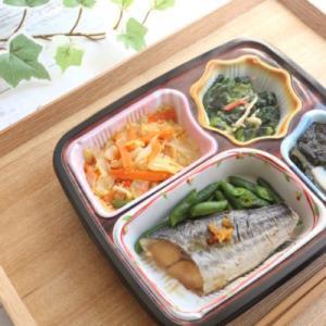 宅配冷凍弁当口コミ|ベルーナグルメの宅菜便は本当に美味しかった『ほほえみ御膳』がおすすめ!