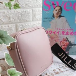 【付録開封レビュー】人気雑誌sweet(スウィート)2020年6月号 ジルスチュアートのロゴストラップつきピンクバッグ