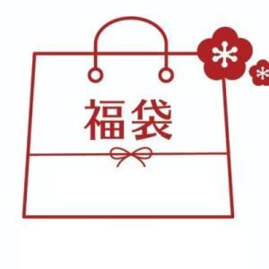 【夏の福袋2020年】東急百貨店「夏ゆめ福袋」がおすすめ!人気は食品・家庭用品・レディース