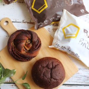ベースフードの完全栄養のパン実食レビュー『ベースブレッド』は口コミの評判通り美味しいのか?