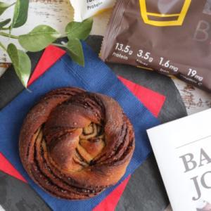 ベースフード完全栄養食のパンbase breadチョコレート実食レビュー