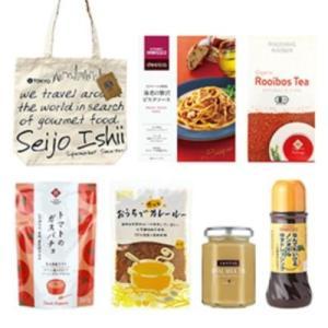 毎月14日は「成城石井の日」おすすめは限定ハッピーバッグ【食品サマー福袋】