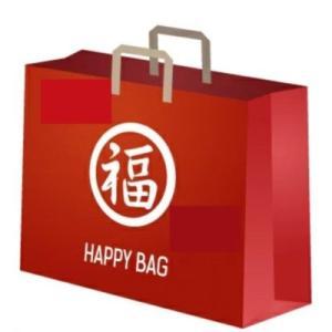 楽天で買えるコスメ福袋&限定コフレおすすめブランド7選【サマー福袋 コスメ・化粧品編】