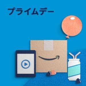 アマゾンプライムデー2020年はいつ?amazon最大のセール今年は10月13・14日開催