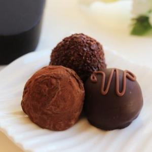バレンタインデー*高級チョコレート&スイーツ情報【2021年】ロイズのバレンタインチョコが美味しかった