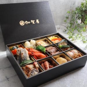 日本一の高級旅館 加賀屋のオードブルは記念日やお祝いの食事におすすめ【お取り寄せ実食口コミ・銘店編】