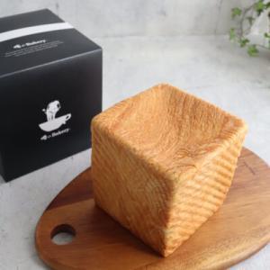 俺のベーカリーの通販『俺のEC』でクロワッサン食パンをお取り寄せしてみた【実食口コミ