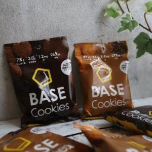 完全栄養・糖質オフの理想的なおやつ『BASE Cookies(ベースクッキー)』は美味しいの?【ベースフード実食口コミレビュー】