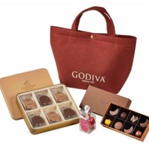 ゴディバ(godiva)秋の福袋「2021オータムハッピーバッグ」登場!おすすめ食品・チョコレート福袋