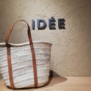 イデー【idee】は無印良品ネットストアで買うべき2つの理由とは?
