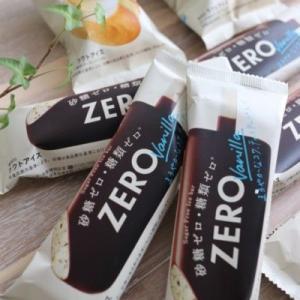 『アイス福袋』糖質ゼロや血糖値の上昇を抑えるヘルシー系がおすすめ