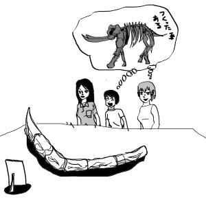 あのナウマンゾウが草薙で?!!!
